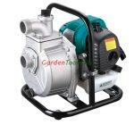 Gama Garden LGP-15 kétütemű benzinmotoros szivattyú